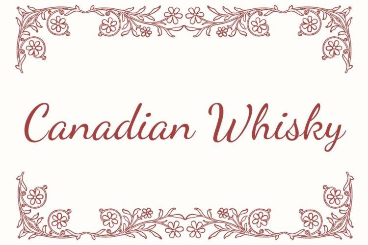 プレゼントにおすすめのカナディアン・ウイスキー