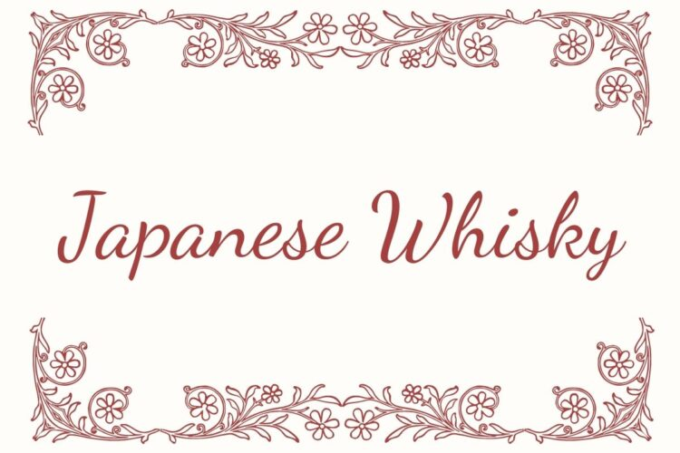 プレゼントにおすすめのジャパニーズウイスキー