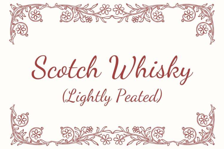 プレゼントにおすすめの「軽くスモーキー」のウイスキー