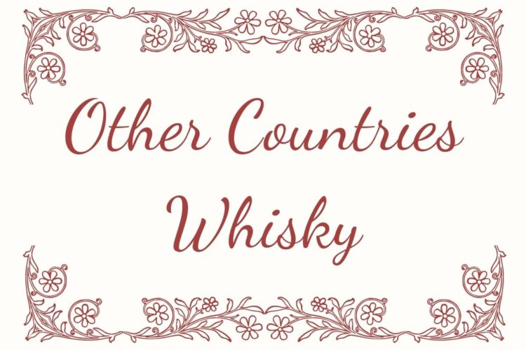 プレゼントにおすすめの「その他の原産国」のウイスキー