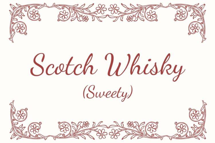 プレゼントにおすすめの「甘め」のウイスキー