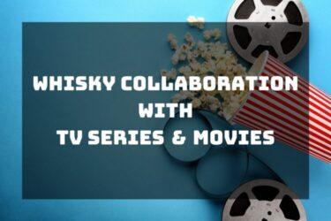 ウイスキーとコラボした海外ドラマ・映画5選!銘柄と視聴可能なサービスも紹介